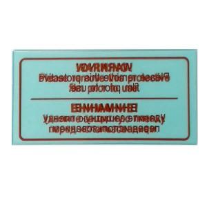 Стекло для маски сварщика Хамелеон OPTIMA внутреннее 107*40мм 992490