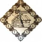 Часы в предбанник кварцевые С ЛЕГКИМ ПАРОМ  28,5*28,5*0,6см