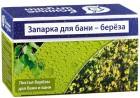 Запарка для бани Листья березы
