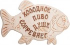 Панно РЫБКА 40*28см