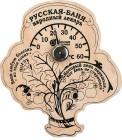 Термометр ПОСЛОВИЦЫ 16*18 см