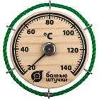 Термометр ШТУРВАЛ 14*14 см