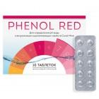 Таблетки для измерения уровня pH воды Phenol Red ЦЕНА ЗА 1 пластинку (в упак. 25 пластин) 291307