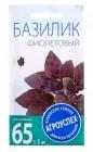 Семена АГРОУСПЕХ Базилик Фиолетовый 0,3 г