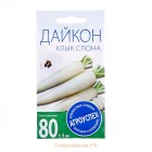 Семена АГРОУСПЕХ Дайкон Клык слона средний 1 г