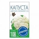 Семена АГРОУСПЕХ Капуста цветная Сноуболл 123 средняя 0,5 г
