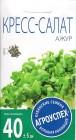 Семена АГРОУСПЕХ Салат-кресс Ажур 1 г