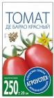 Семена АГРОУСПЕХ Томат Де-Барао красный поздний 0,1 г