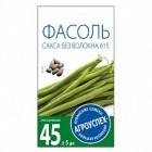 Семена АГРОУСПЕХ Фасоль Сакса без волокна кустовая 5 г