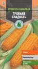 Семена Кукуруза Тройная сладость Ранняя 4 г Тимирязевский питомник