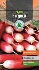 Семена Тимирязевский питомник Редис Сора 0,3 г