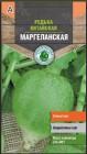 Семена Тимирязевский питомник Редька Маргеланская 1 г
