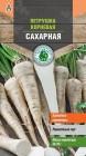 Семена Петрушка Сахарная корневая 2 г Тимирязевский питомник