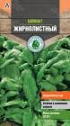 Семена Тимирязевский питомник Шпинат Жирнолистный 3 г