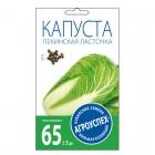 Семена АГРОУСПЕХ Капуста пекинская Ласточка F1 0,3 г