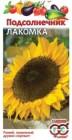 Семена Цветы подсолнечник Лакомка 10 г ГАВРИШ