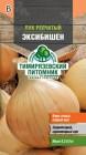 Семена Тимирязевский питомник Лук репчатый Эксибишен 0,3 г