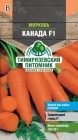 Семена Тимирязевский питомник Морковь Канада F 1 150 шт.