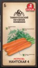 Семена Тимирязевский питомник Морковь Нантская 4 средняя 4 г (двойная фасовка)