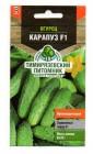 Семена Тимирязевский питомник Огурец Карапуз F1 ранний 10 шт.