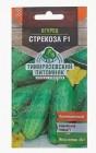 Семена Тимирязевский питомник Огурец Стрекоза F1 10 шт.