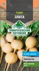 Семена Тимирязевский питомник Редис Злата 3 г