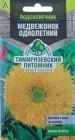 Семена Цветы подсолнечник Медвежонок, однолетний 1 г Тимирязевский питомник