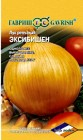 Семена Лук репчатый Эксибишен 0,2 г Гавриш