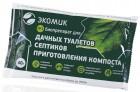 Очиститель для септиков, туалетов и компостирования ЭКОМИК 80 г