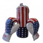 Набор боксера KIMET П-4687