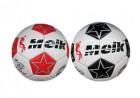 Мяч футбольный 20 см, TPU, 2-х слойный, в пакете 5420