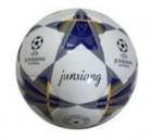 Мяч футбольный 22 см, EVA 3-х слойный, 310 г 11403