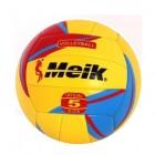 Мяч волейбольный 21 см, PVC 2-х слойный, в пакете 5475