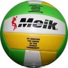 Мяч волейбольный 21 см, PVC 2-х слойный, в пакете 932