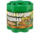 Лента бордюрная ВОЛНА 10 см*9 м зеленая ЭКО32ПС