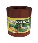 Лента бордюрная КЛАССИКА ЛЮКС 15 см*9 м коричневая АгроКом
