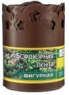 Лента бордюрная ФИГУРНАЯ ЛЮКС 20 см*9 м коричневая АгроКом
