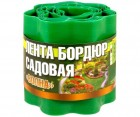 Лента бордюрная ВОЛНА 15 см*9 м зеленая ЭКО33ПС
