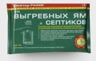 Очиститель для выгребных ям и септиков VIPECO 109 Доктор Робик 75г