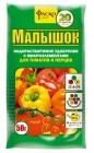 Удобрение минеральное Малышок Для томатов и перцев водорастворимое 50г