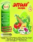 Удобрение регулятор роста, цветения и плодообразования НЭСТ М Эпин Экстра 1мл