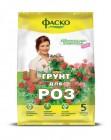 Грунт ФАСКО Розы Специализированный 5 л