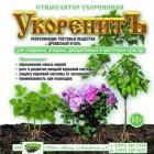 Стимулятор корнеобразования ОРТОН УкоренитЪ 10 г