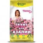Грунт ФАСКО Азалия Цветочное счастье 2,5 л