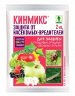 Инсектицид от комплекса насекомых-вредителей ГРИН БЭЛТ Кинмикс 2 мл 01-683