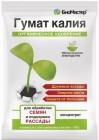 Удобрение органическое BIOMASTER Гумат Калия для рассады 4 мл