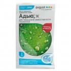 Усилитель активности гербицидов Avgust G.P. Адью 2 мл (активатор внедрения)