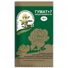 Удобрение органическое Гумат+7 10 г Зеленая Аптека