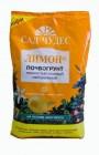 Грунт ФАСКО для Лимона и Цитрусовых Цветочное счастье 5 л