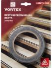 Лента противоскользящая VORTEX 25 мм*5 м 22508